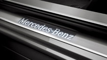 Mercedes-Benz 2016 GLC SUV 117 MCF