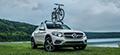 Mercedes-Benz MBUSAAccessories 120x55
