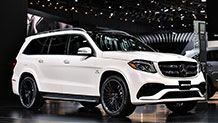 The 2017 Mercedes-AMG GLS63 SUV