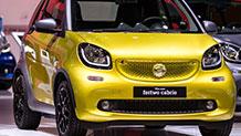 The 2017 smart fortwo cabrio
