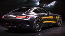 The Mercedes-AMG GT C Coupe Edition 50