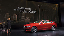 The new 2017 Mercedes-Benz E-Class Coupe