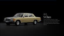 S-Class.jpg