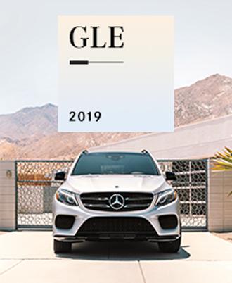 2019 GLE