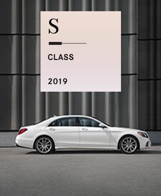 2019 S-Class