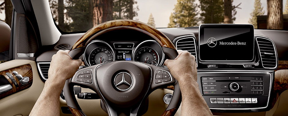 Mercedes benz interior colors 2016 best accessories home for Mercedes benz gle 300d review