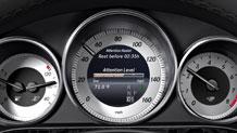 Mercedes-Benz 2015 E CLASS WAGON 036 MCF