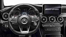 Mercedes-Benz 2018 C C63 AMG COUPE 080 MCF